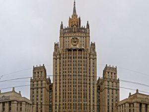 Россия окажет гуманитарное содействие Анголе в борьбе с желтой лихорадкой
