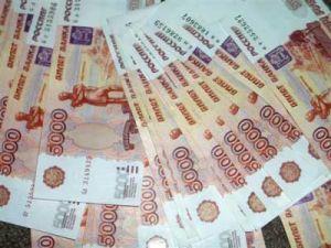 Группа СМП Банка открыла сервисный центр на 350 рабочих мест в Уфе