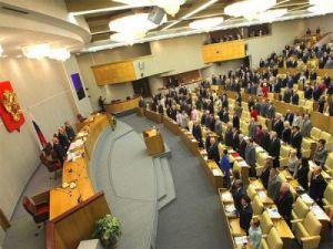 Законопроект о защите произведений литературы и искусства от вандализма  внесён в Госдуму