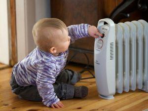 Власти призвали ярославцев минимизировать использование обогревателей