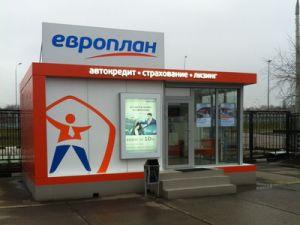 """Finance Digest признал Европлан лучшей компанией в категории """"Финансовый лизинг России"""""""