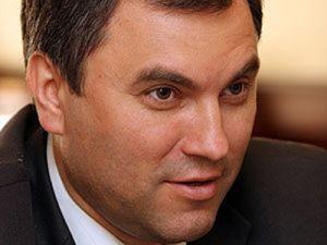 Вячеслав Володин посетит технопарк в сфере высоких технологий в Казани