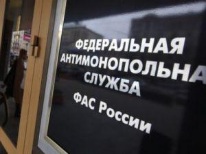 """ФАС России: """"Картели – угроза экономической безопасности государства"""""""