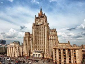 МИД РФ опубликовал предупреждение для российских граждан, выезжающих за границу