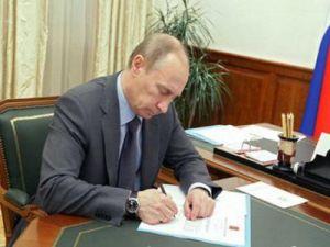 Владимир Путин подписал указ о призыве на военные сборы в 2017 году