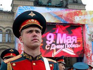В Москве начался военный парад наКрасной площади