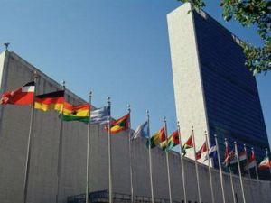 С 8 по 14 мая 2017 года по инициативе ООН проводится Четвертая Глобальная неделя безопасности