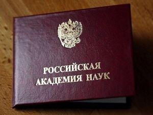 Сибирское отделение Российской академии наук отмечает 60-летний юбилей
