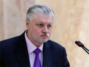 Миронов назвал позорным законопроект о приравнивании к митингам встреч депутатов с избирателями
