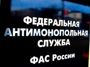 Арбитраж поддержал ФАС России в споре с поставщиками самоспасателей