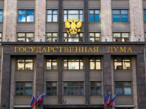 Дума обязала депутатов уведомлять фракции о вносимых законопроектах
