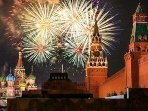 Бесплатные экскурсии и фейерверк ждут москвичей в День России
