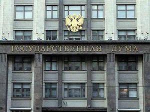 Госдума приняла во втором чтении законопроект о реновации жилья в Москве