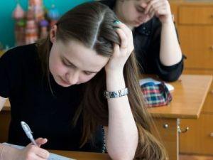 """Свыше 3,7 тыс. школьников Подмосковья сдают """"резервную"""" ГИА-9 по математике"""