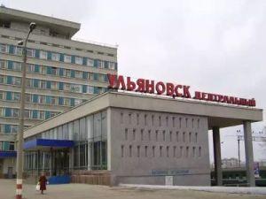 Ульяновский ЖД-вокзал станет доступнее для пассажиров с ограниченными возможностями