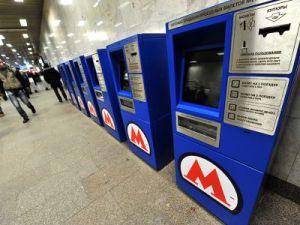 До 2035 года в ТиНАО построят ещё 29 станций метро