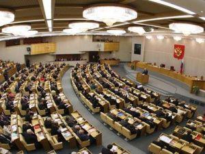 Госдума приняла во втором чтении законопроект о курортном сборе