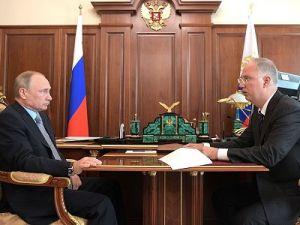 Владимир Путин провёл рабочую встречу сглавой Российского фонда прямых инвестиций