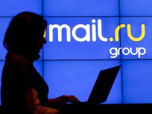 Mail.Ru Group запускает уникальный продукт на рынке недвижимости