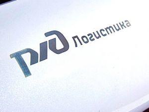 """""""РЖД Логистика"""" и РЭЦ открыли новый железнодорожный маршрут в рамках проекта по развитию несырьевого экспорта в Китай"""