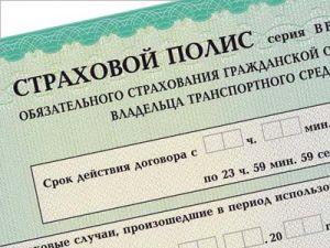 Средняя выплата в ОСАГО в августе выросла на 5%