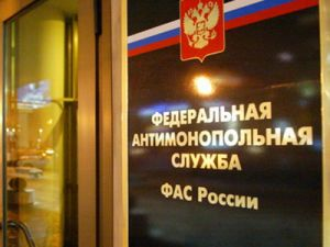 ФАС России заключила соглашение о сотрудничестве с Правительством Удмуртской Республики
