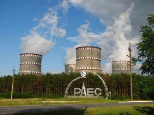 На Ровенской АЭС энергоблок №3 отключен от энергосети