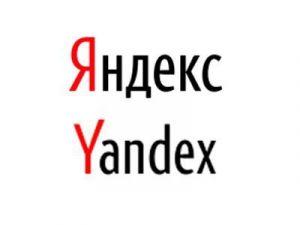 Яндекс представляет голосового помощника