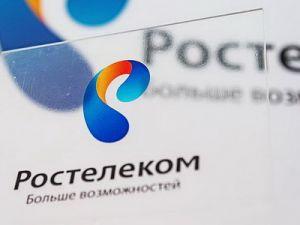 """""""Ростелеком"""" в 2017 году провёл оптику в 15 сёл Ставрополья"""