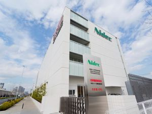 Nidec announced its consolidated financial results under the International Financial Reporting Standards