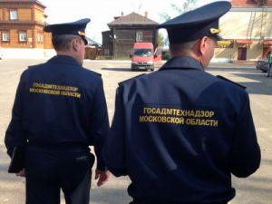 Госадмтехнадзор рекомендовал властям Раменского района активнее бороться с мусором