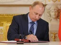Путин поручил Минэкономразвития разобраться со строительством в регионах