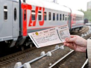 ФАС: плацкарт дороже купе и билета на самолет