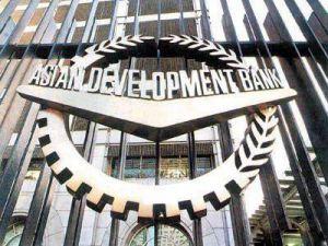Азиатский банк развития выделил Киргизии 30 млн долларов