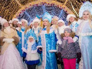В центре Москвы пройдёт парад Снегурочек