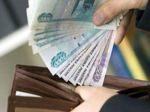 Среднемесячная зарплата в Алтайском крае выросла на 7,1%