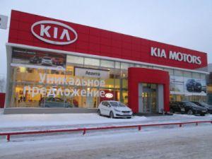 KIA открыла новый дилерский центр в Казани