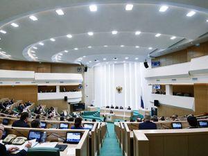 Совет Федерации продлил амнистию капиталов