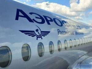 Alisa Arshavina compensates Aeroflot in full for expenses