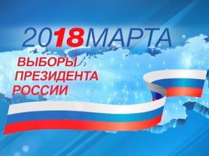 Heads of regions of the Central Federal District are grateful to IDGC of Centre for ensuring reliable power supply on the day of the election of the President of Russia
