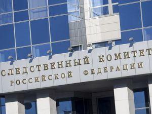 В Одинцовском районе возбуждено уголовное дело по факту причинения смерти по неосторожности месячному ребенку