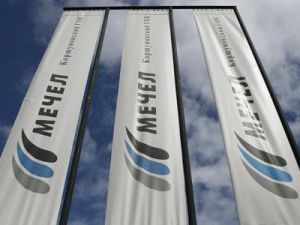 Mechel Group has signed an agreement for implementing ecological measures at its Chelyabinsk facilities
