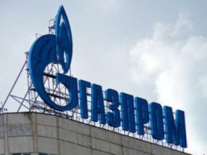 """""""Газпром"""" и Snam рассмотрели варианты взаимодействия"""