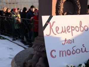 Следствие продолжает устанавливать все обстоятельства трагедии в Кемерово