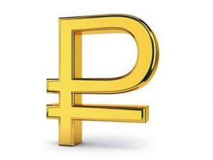 Курсы валют и цены акций, 16 апреля, 17.00 MSK: Dow Jones растёт, рубль падает