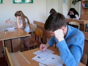 По всей стране стартовал единый государственный экзамен