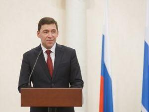 Губернатор Свердловской области поздравил медиков с предстоящим праздником