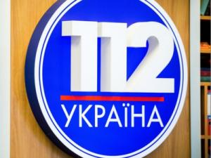 Канал «112 Украина» остановил вещание