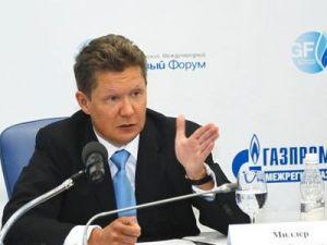 «Газпром» собирается установить новый рекорд - 200 млрд кубометров газа