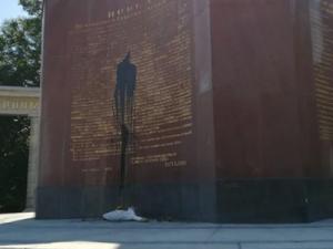 В центре Вены в третий раз осквернён памятник советским воинам